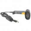 SYXLH3805 USB BARCODE SCANNER EAN/UPC