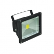 ENL310B LED IP65 Flood Light 20W black